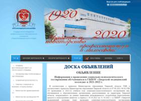 Tvermedcollege.ru thumbnail