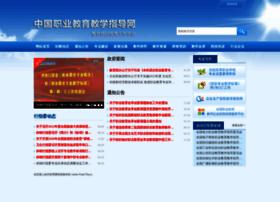 Tvet.net.cn thumbnail