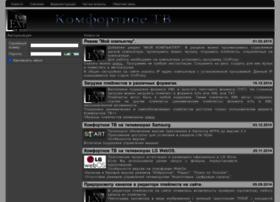 Tvext.ru thumbnail