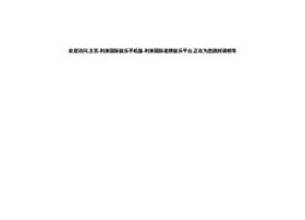 Tvflexo.net thumbnail