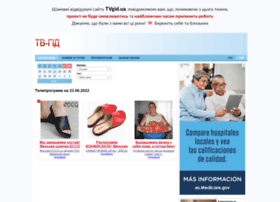 Tvgid.ua thumbnail