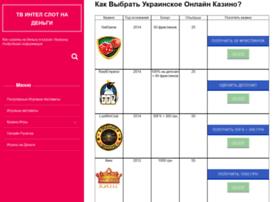 Tvintel.com.ua thumbnail