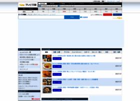 Tvkingdom.jp thumbnail