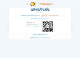 Tvmusic.cn thumbnail