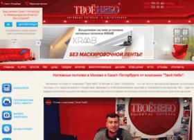 Tvoe-nebo.ru thumbnail
