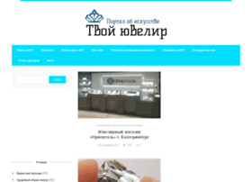 Tvoi-uvelirr.ru thumbnail