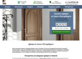 Tvoidveri.ru thumbnail