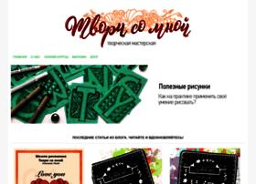 Tvorisomnoj.ru thumbnail