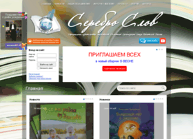 Tvoyakniga.ru thumbnail