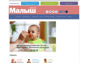 Tvoymalysh.com.ua thumbnail