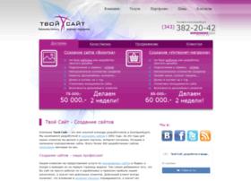 Tvoysite.net thumbnail