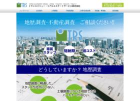 Tvres.co.jp thumbnail