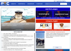 Tvrts.ru thumbnail