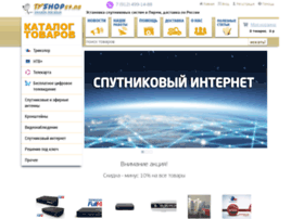 Tvshop59.ru thumbnail