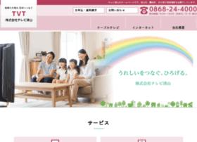 Tvt.ne.jp thumbnail