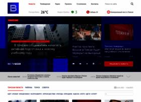 Tvtomsk.ru thumbnail