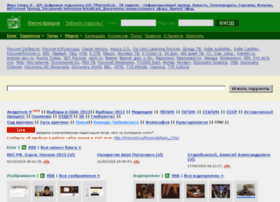 Tvtorrent.ru thumbnail
