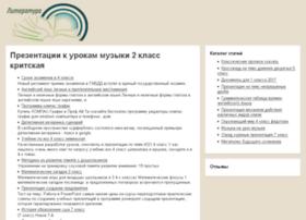 Tweelight.ru thumbnail