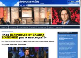 Twenty-twelve.ru thumbnail