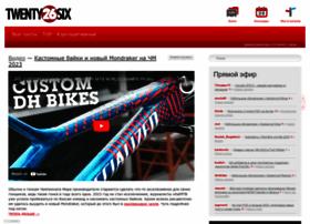Twentysix.ru thumbnail