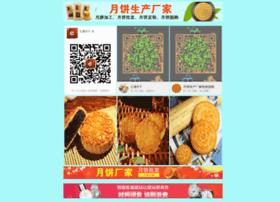 Tweossn.cn thumbnail