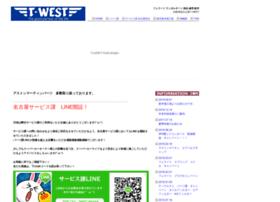 Twest.co.jp thumbnail