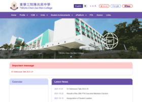 Twghczm.edu.hk thumbnail