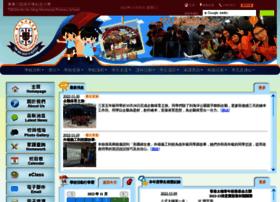 Twghkhnmp.edu.hk thumbnail