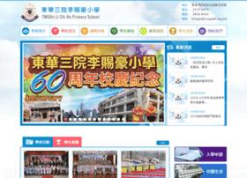 Twghlchps.edu.hk thumbnail