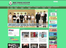 Twghscgms.edu.hk thumbnail