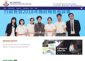 Twghwfns.edu.hk thumbnail