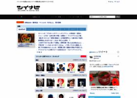 Twinavi.jp thumbnail