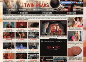 Twinpeakstv.ru thumbnail
