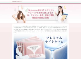 Twitcomike.jp thumbnail