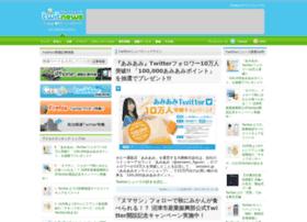 Twitnews.jp thumbnail
