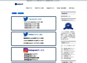 Twitterjapanese.jp thumbnail