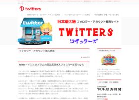 Twitters.jp thumbnail