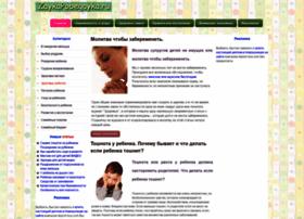 Twixik.ru thumbnail