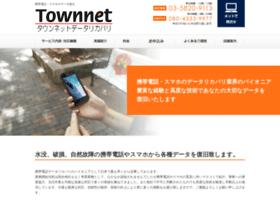 Twnet.jp thumbnail