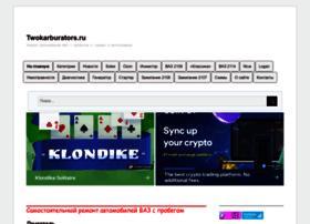 Twokarburators.ru thumbnail
