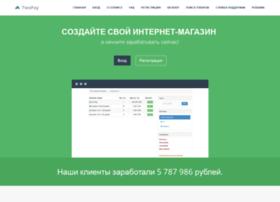 Twopay.ru thumbnail