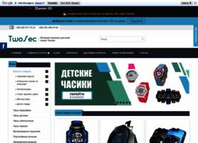 Twosec.com.ua thumbnail
