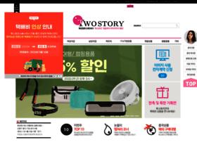 Twostory.co.kr thumbnail