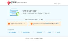 Twsan.cn thumbnail