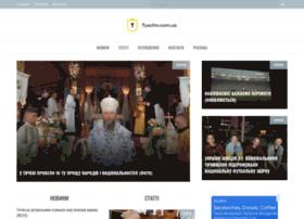 Tyachiv.com.ua thumbnail
