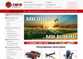 Tyaga.com.ua thumbnail