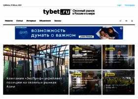 Tybet.ru thumbnail
