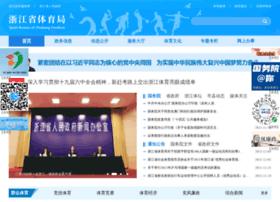 Tyj.zj.gov.cn thumbnail