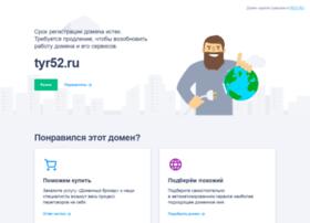 Tyr52.ru thumbnail