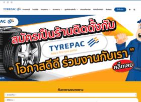 Tyrepac.co.th thumbnail